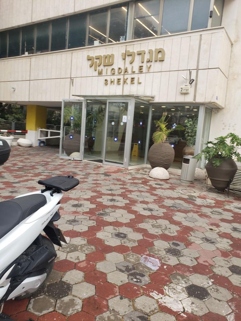 Israel Joffe FDA